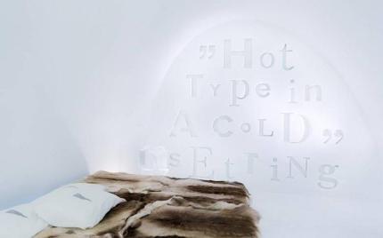 горячий шрифт